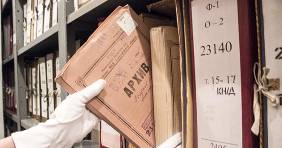 Фонды архива