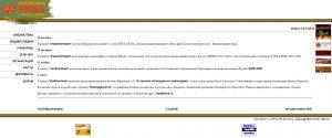 Справочник военных сокращений. Сайт Рабоче-Крестьянская Красная Армия
