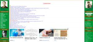Справочники для самостоятельного поиска информации о судьбе военнослужащих