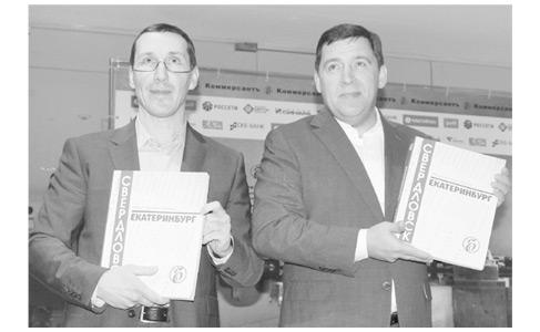 Газета «Архивные ведомости» от 26 декабря 2016 года № 12 (186)