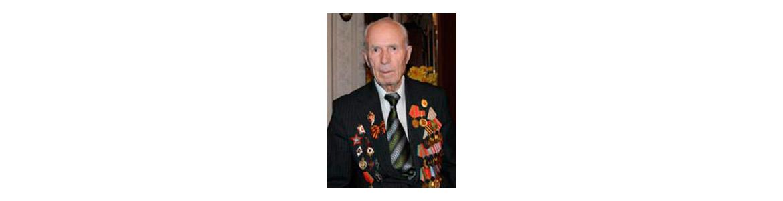 Акинфееев Артемий Георгиевич, полковник в отставке