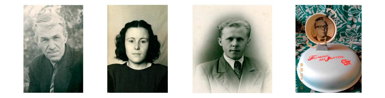 История семьи в истории завода. Гусева Ирина