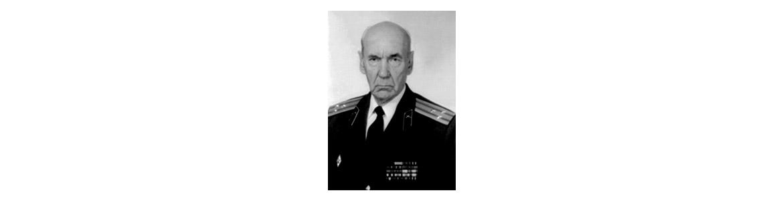 Кочурин Алексей Арсентьевич, полковник в отставке