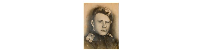 Крыгин Михаил Петрович, лейтенант, Герой Советского Союза (посмертно)