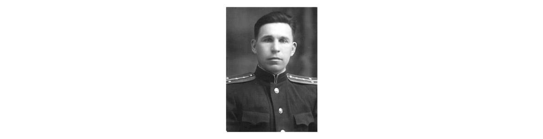 Лобашов Дорофей Сергеевич, военныый контрразведчик