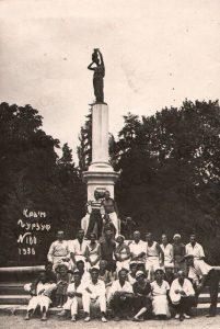Отдыхающие в Парке Губонинского курорта возле фонтана «Рахиль». Поселок городского типа Гурзуф. 1935 год. (ГААОСО. Ф. Р-1. Оп. 2. Д. 57105. Л. 15)