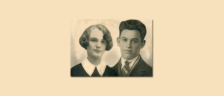 Портрет Румянцевой Евдокии Ивановны и Румянцева Василия Петровича. 1934 год.