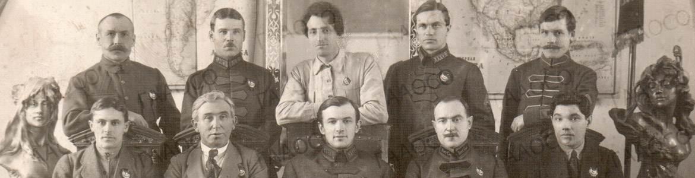 Фотография кавалеров ордена Красного знамени Иркутского гарнизона. 1923 год, г. Иркутск. Второй слева в верхнем ряду - Георгий Александрович Судаков.