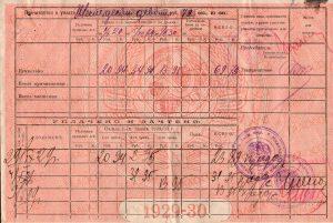 Окладной лист по единому сельскохозяйственному налогу на 1929-1930 год. 10 июля 1929 г. (ГААОСО. Ф. Р-1. Оп. 2. Д. 47022. Л. 33 об.)