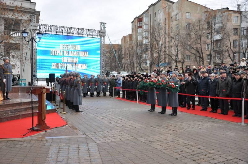 В день открытия памятника военным контрразведчикам. 17.11.2018