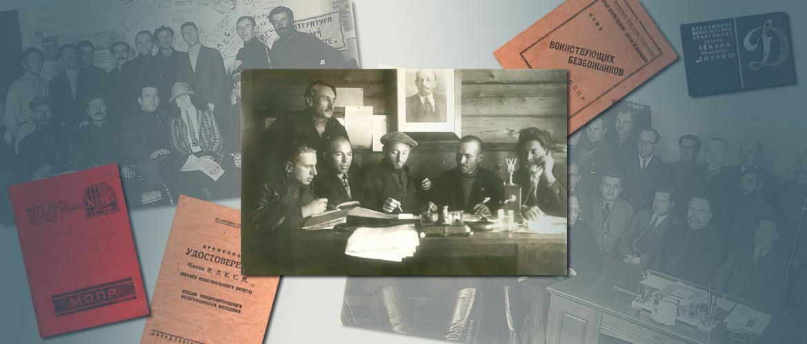 Общественные организации в России в первой половине ХХ века
