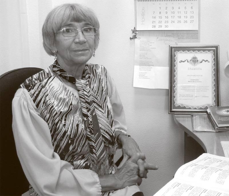 Каменева Ирина Вячеславовна, главный археограф отдела использования и публикации архивных документов ГААОСО.