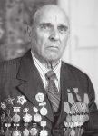 Мороз Алексей Георгиевич.
