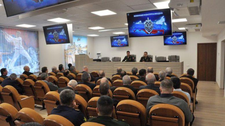 Заседание руководства Управления с ветеранами военной контрразведки по итогам работы за 2018 год. 08.02.2019