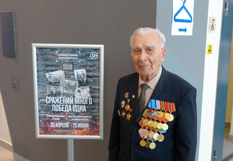 Николай Спиридонович Власов, 96-летний ветеран, прошедший Великую Отечественную войну в составе 92-го разведбатальона, участвовавший в освобождении Витебска, Минска, Риги и встретивший Победу в Берлине. 25.04.2019