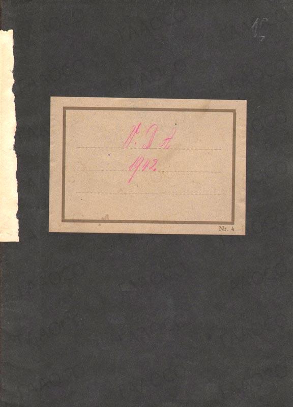 Воспоминания об антифашистской подпольной организации советских военнопленных А.Л. Лузина. Не позднее 1945 г. (ГААОСО. Ф. Р-1. Оп. 1. Д. 36316. Л. 16)