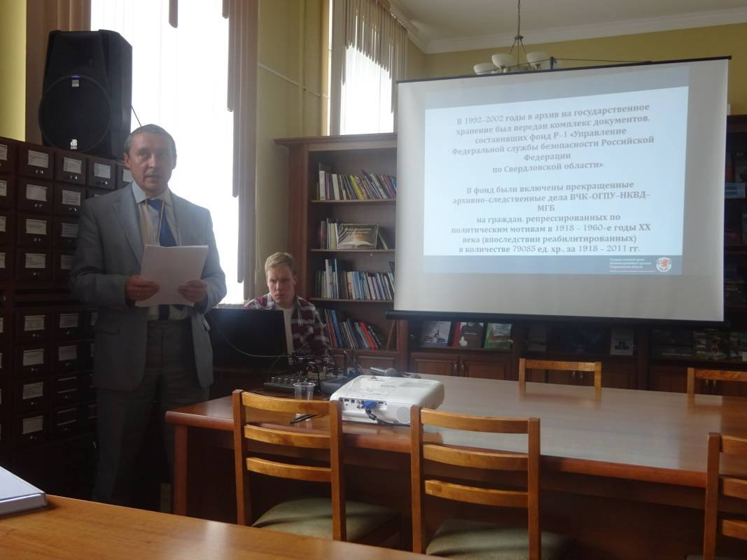 Илья Демаков, главный археограф отдела НСА, использования и публикации архивных документов ГААОСО выступает с докладом на секции конференции. 31.05.2019