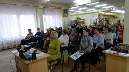 Участники ХХV-ой юбилейной городской научно-практической конференции «Шайтанские чтения»