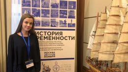 Cотрудник ГААОСО на Международной научно-практической конференции, г. Москва