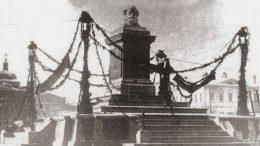 Памятника Карлу Марксу (скульптор С. Д. Эрьзя), г. Свердловск. 1920-е гг.
