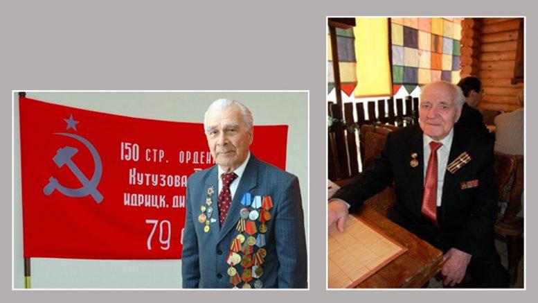 Ветераны Великой Отечественной войны (1941-1945 гг.)