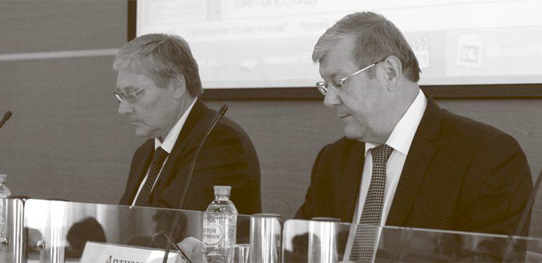 Заседание научно-методического совета архивных учреждений УрФО