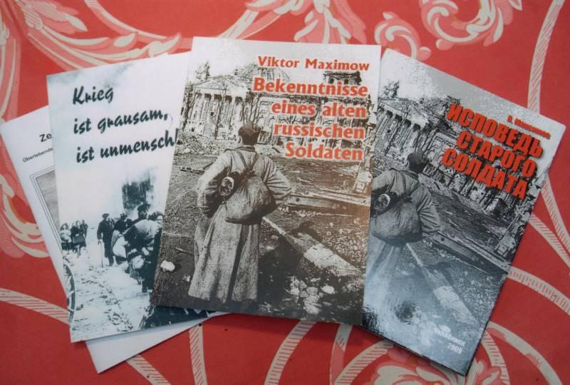 Обложки книг В.С. Максимова