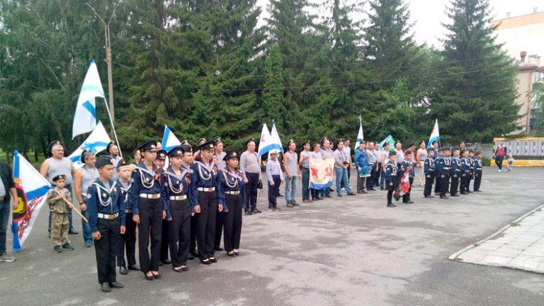 Торжественное мероприятие, посвященное дню Военно-морского флота России