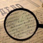 Читальный зал архива возобновляет свою работу