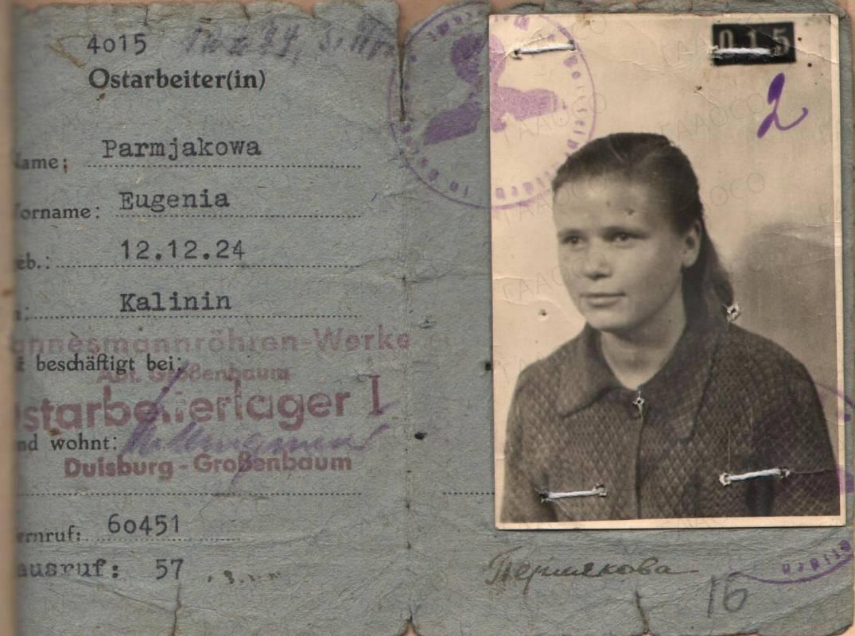Карточка учета острабайтера Пермяковой Евгении Кондратьевны.