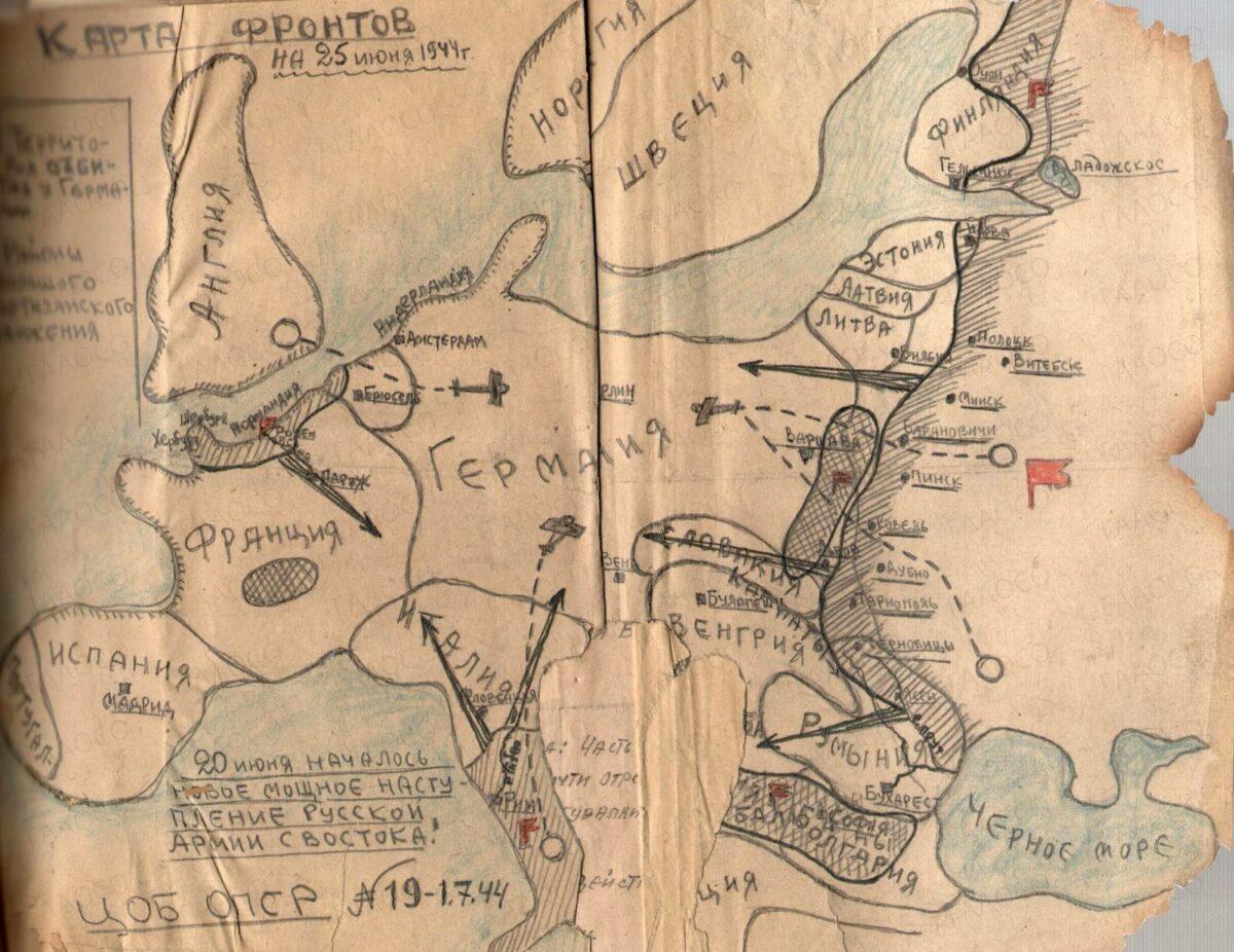 Карта наступления Красной армии на 25 июня 1944 г.