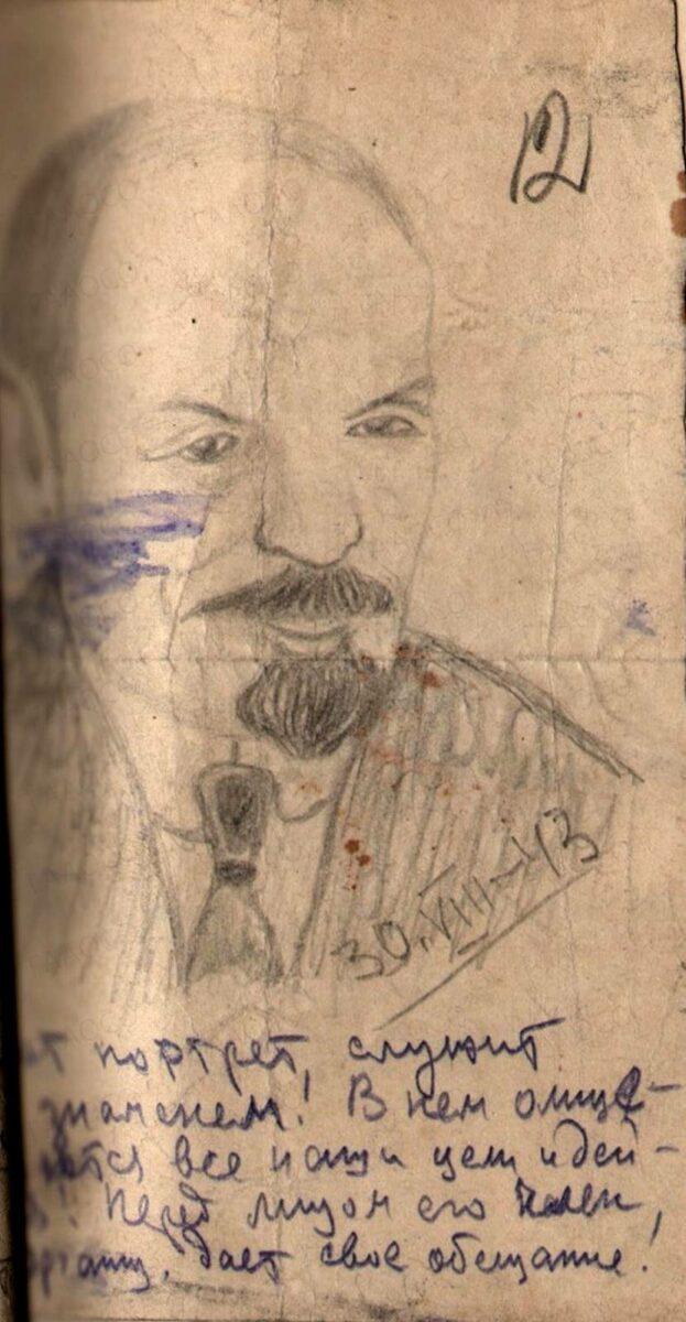 Портрет В. И. Ленина к клятве