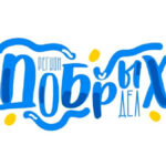 Министерство образования и молодежной политики Свердловской области информирует о проведении открытого конкусного отбора