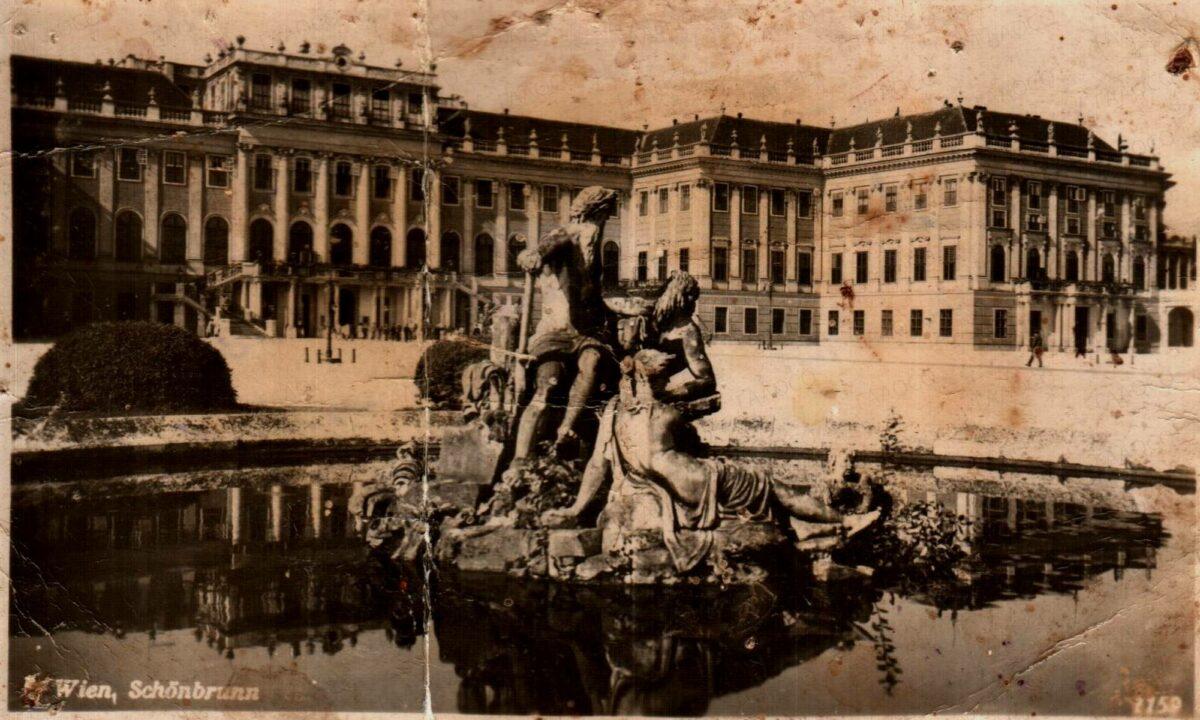 Вид на Шённбрун, открытка Петра Самойлова сестре
