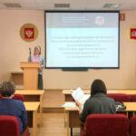 Архив провел для военных комиссариатов семинар-практикум
