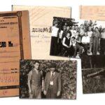 Неизвестные страницы истории: Великая Отечественная война  в документах Государственного архива административных органов Свердловской области