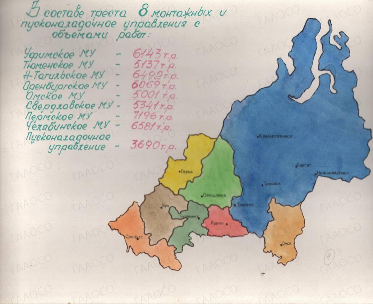Карта. Сведения об объеме строительно-монтажных работ
